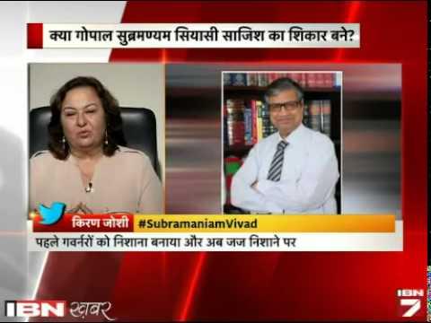 Prashnakaal: Kya Gopal subramaniam siyasi sajish ka shikar bane...