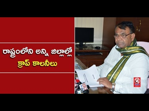 Minister Pocharam Srinivas Reddy Holds Review Meet On Crop Colonies Establishment | V6 News