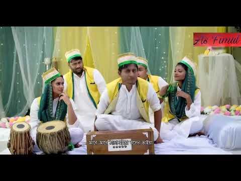 Argentina vs Brazil Bangla Funny Song 2018 Fifa || Afi Ads