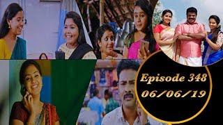 Kalyana Veedu | Tamil Serial | Episode 348 | 06/06/19 |Sun Tv |Thiru Tv