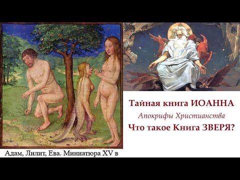Трехлебов А.В. Астральное тело, Эфирное тело, Ментальное тело, Тёмные и Душ