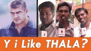 WHY i LIKE THALA ? - THALA Ajith Kumar FANS
