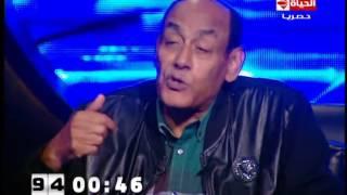 ماذا كان رد احمد بدير على جماهير النادي الاهلي بعد وصفه بالــ