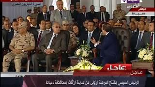 السيسي ينفعل على عضو مجلس نواب: أنت مين وعايز إيه
