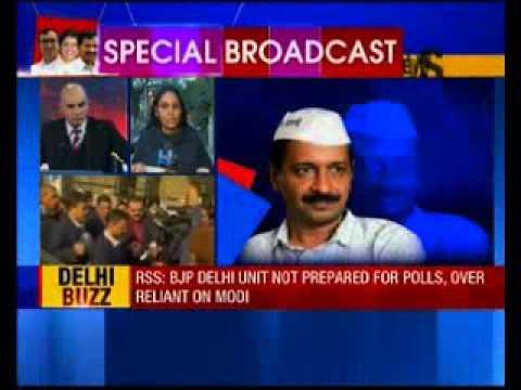 BJP's Delhi unit reviews exit polls