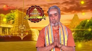 Arputham Tharum Alayangal - Episode 1205 - January 13, 2018 - Best Scene