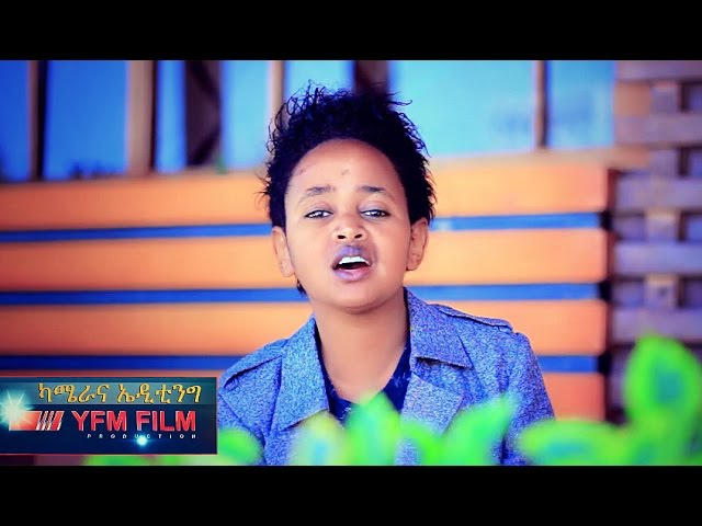 Dawit Alemayehu - Atse Begulbetu   - New Ethiopian Music (Official Video)