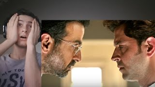 Kaabil Trailer Official | Hrithik Roshan | Yami Gautam | 26th Jan 2017 | Reaction