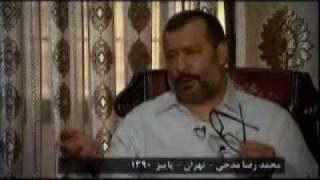 مستند الماس 2 : سردار سپاهی (سید رضا حسینی ) محمد رضا مدحی