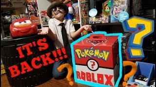 Opening The Worlds BIGGEST MOST Mysterious MYSTERY BOX! POKEMON CARDS & TOYS! ROBLOX? CARS? MBM #13