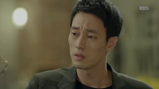 "[kbs world] 오 마이 비너스 - 소지섭, 무리하는 신민아 걱정 ""이러다 다쳐요"".20151123"
