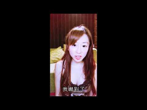 1.26【魍美網美來講鬼】T妹
