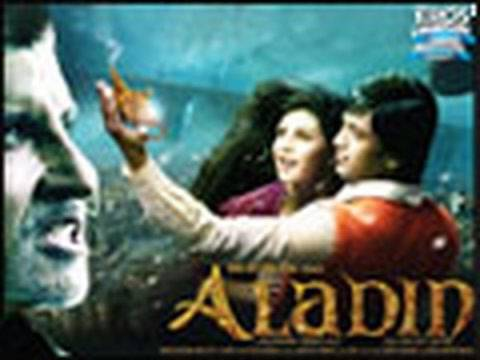 Aladin - Exclusive Theatrical Trailer