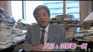 田原総一朗〜タブーと天皇〜【151231】