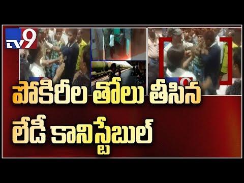 ఇద్దరు పోకిరీలకు గుణపాఠం చెప్పిన lady constable || Bihar - TV9