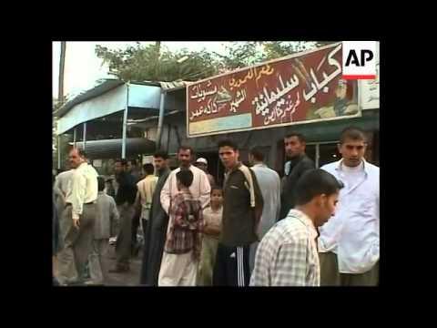 Blast in Al Mansour district, suicide attack, IED blast