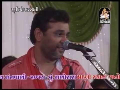 Helo Maro Sunjo Ranuja Na Raja - Kirtidan Gadhvi - Sanosra Live - 4 video