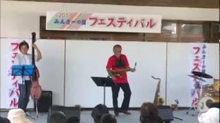 ARA Trio LIVE at 2017みんさーの日フェスティバル