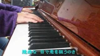 LANDS・赤西 仁『BANDAGE』(映画「BANDAGE」主題歌)<Piano・歌詞つき>