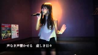 ヒメムラサキ / 水樹奈々 【アニメ バジリスク : ED】Basilisk - cover -