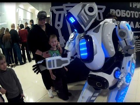 Город роботов.интерактивная научная выставка самых современных технологий.