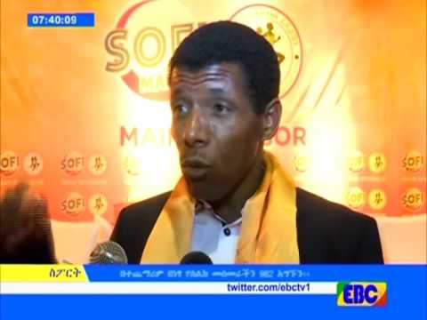 Sport  Afternoon  news from EBC May 17 2017