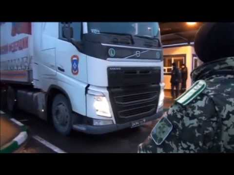 Russian Aid or Raid? Plans of another illegal Russian convoy into occupied east Ukraine announced