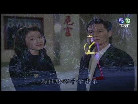 台灣靈異事件-全新企劃 【靈異刑事局】 宣傳版