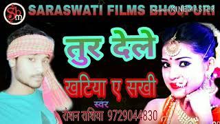Raushan Kumar Nirala Rashiya super hot music songs