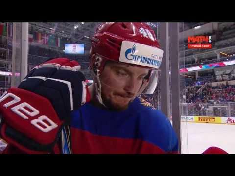 интервью Сергея Калинина Россия-Швейцария после 2 периода 2:0 ЧМ 2016 по хоккею, Москва, 14 мая