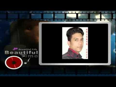 Bangla Karaoke  Doyal Tomaro Lagiya video