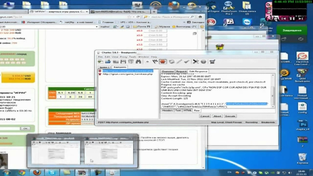 srs_hd_audio_lab_1_1_25_0 activation key