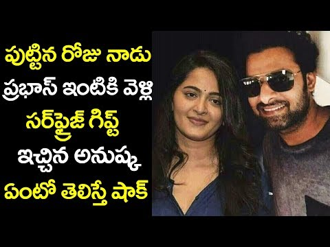 Anushka Surprise Gift To Prabhas On His Birthday | Prabhas Birthday Celebration #9RosesMedia