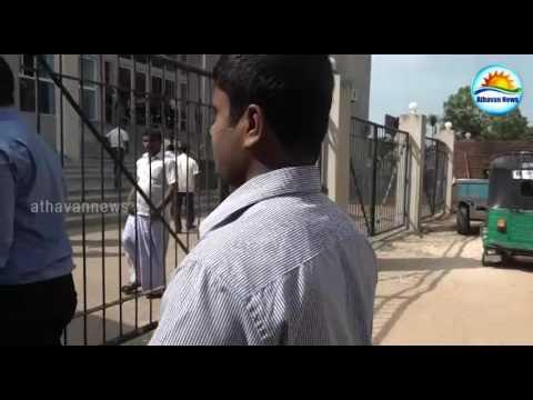 Jaffna university issue related case postponed