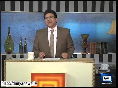 Dunya News - Hasb-e-haal -- 12-apr-2014 video