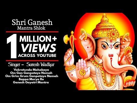 Shri Ganesh Mantra Shlok  Suresh Wadkar video