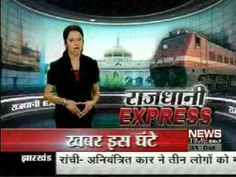 31 - OCTOBER NEWS - BIHAR PATNA ADHIKAR RAILY PAR MUNNA SHUKLA KA SAYA - NEWSTIME 24X7.wmv