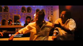 Arakkonam - Thappattam - Official Full Song - Aarohanam