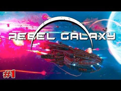 Rebel galaxy скачать торрент русификатор