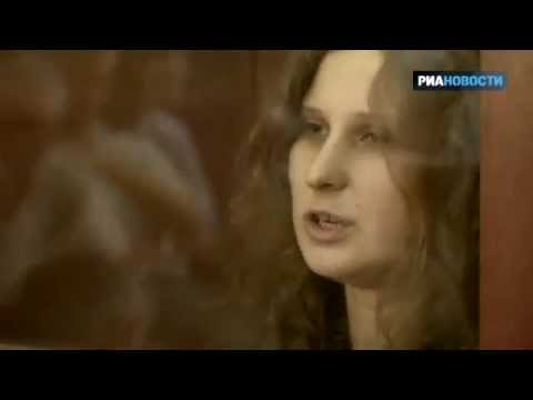 The closing statements from Maria Alyokhina in trial 8 ag 2012 Free Pussy Riot Maria Alyokhina trial
