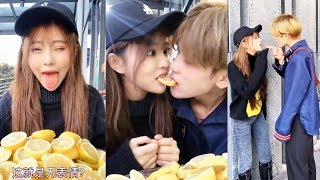 Nana And Kalac Love Story JA (EP.1) | CUTE COUPLE