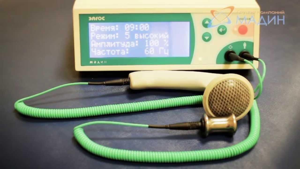 Аппарат для электростатического массажа элгос