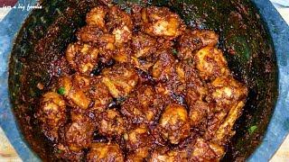Simple&Tasty Chicken Fry..!|||| Chicken Fry Recipe