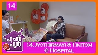 House Full - Housefull Movie Clip 14 | Jyothirmayi & Tinitom @ Hospital