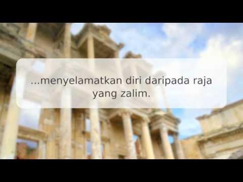 Kisah Ashabul Kahfi - Contoh Para Belia Yang Beriman Dan Bertakwa