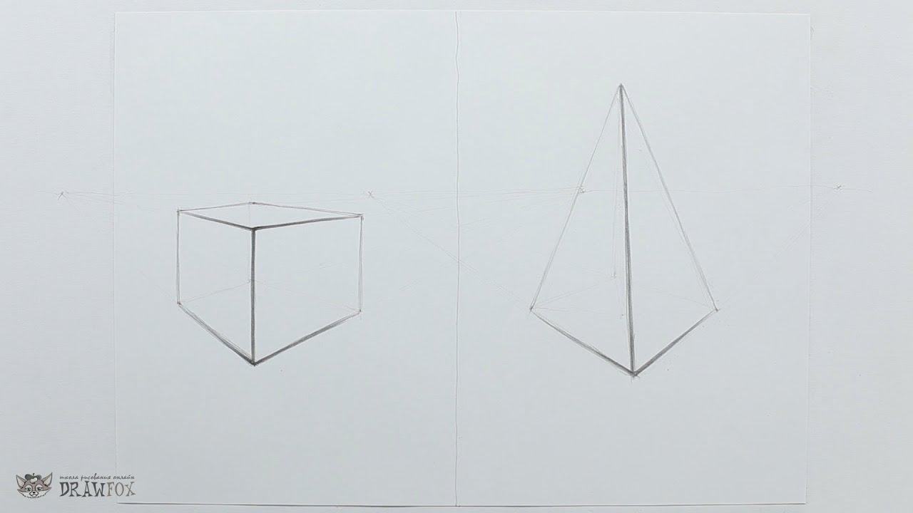 Построение рисунок геометрических фигур