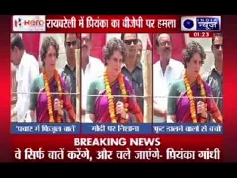 Priyanka Gandhi directly attacks Narendra Modi over snooping scandal