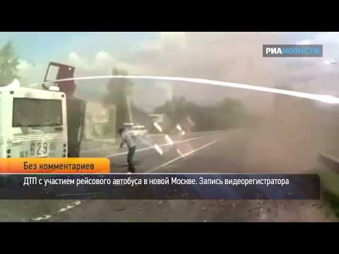 МВД обнародовало запись видеорегистратора с аварией КАМАЗа и автобуса