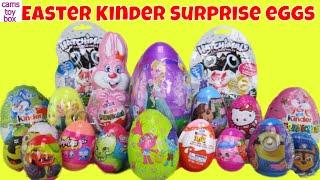 Chocolate Easter Surprise Eggs KINDER Bunny Maxi Shopkins Trolls Paw Patrol Hello Kitty Dora Explore