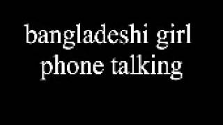 ctg pinkey phone sex with sajib